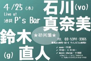 13_4_Ps .jpg