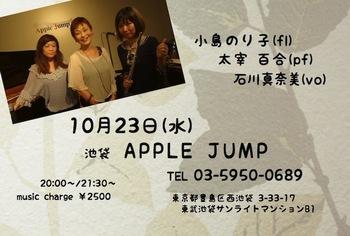 2013_10_23_AJ .jpg