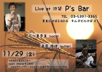 2013_11_29_Ps .jpg
