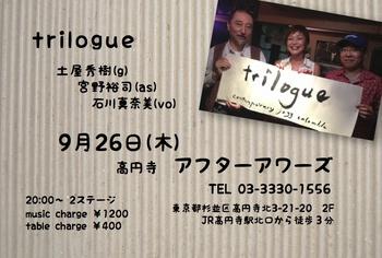 2013_9_26_ah.jpg