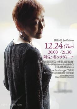 iizuka_1 のコピー.jpg