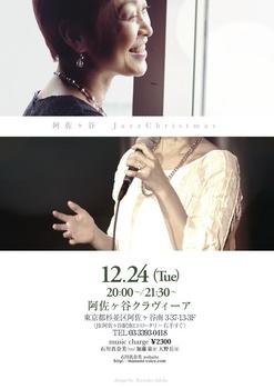 iizuka_2 のコピー.jpg