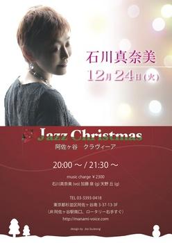joo_2  のコピー.jpg